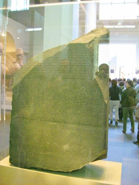 British Museum copy 2
