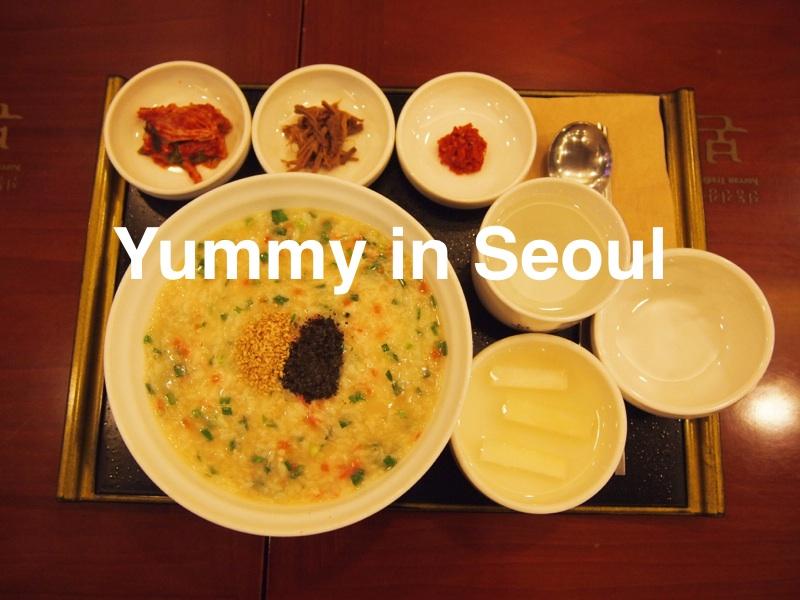 Yummy Fast Food – Seoul