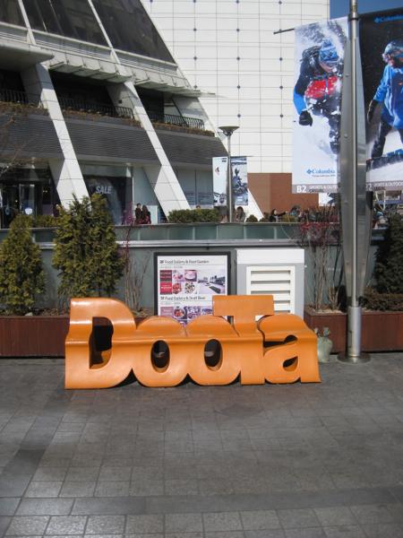 Doota (2)