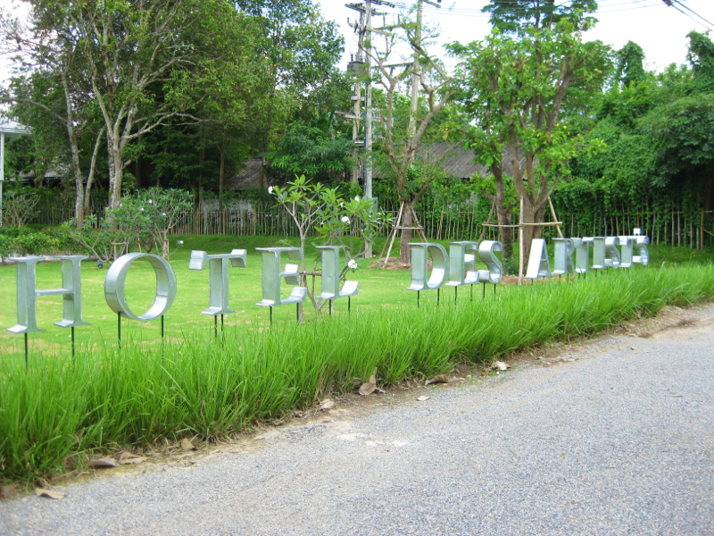 Hotel des Artists – Khao Yai