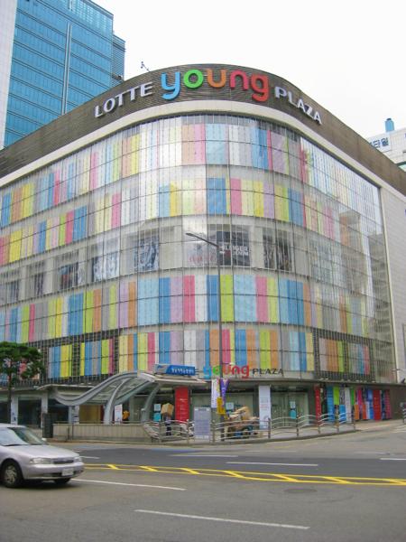 Lotte Young Plaza Facade