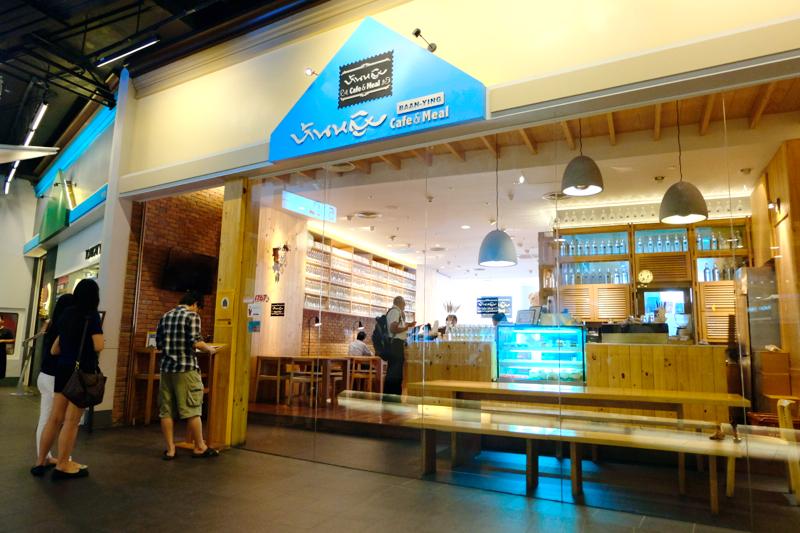 Baan Ying Cafe and Meal ♥♥♥ Bangkok