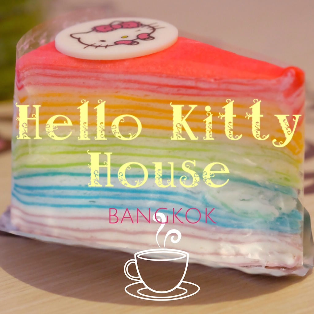 Sanrio Hello Kitty House ♥♥♥ Bangkok