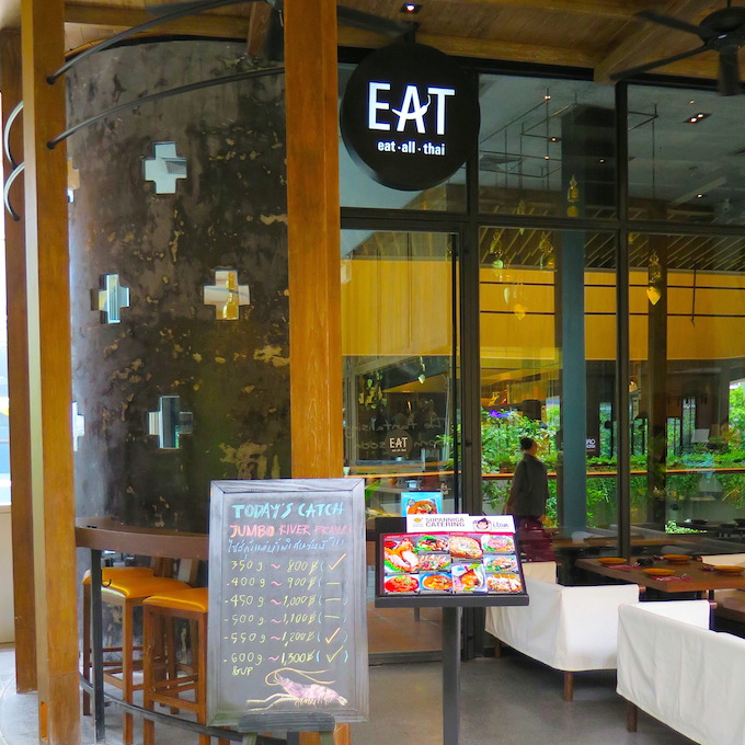 EAT … eat all thai – Bangkok