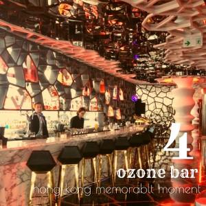 4.Ozone Bar