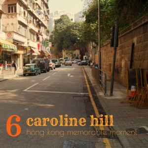 6.Caroline Hill