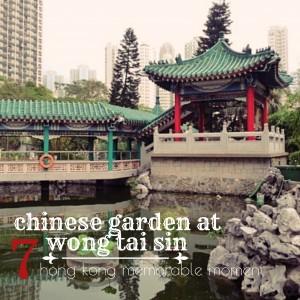 7.Chinese Garden