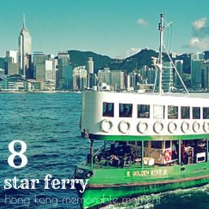 8,Star Ferry