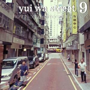 9.Yui Wa Street