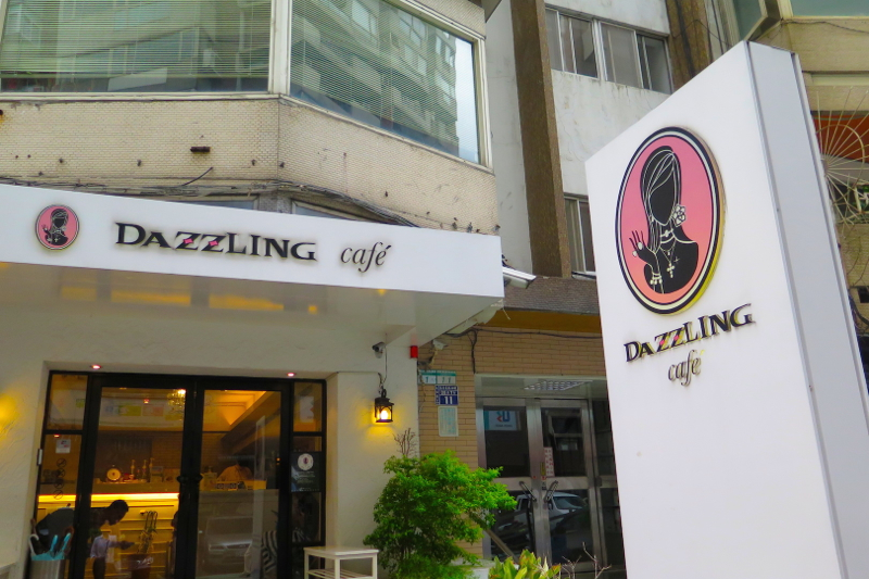 Dazzling Cafe_Taipei copy 13