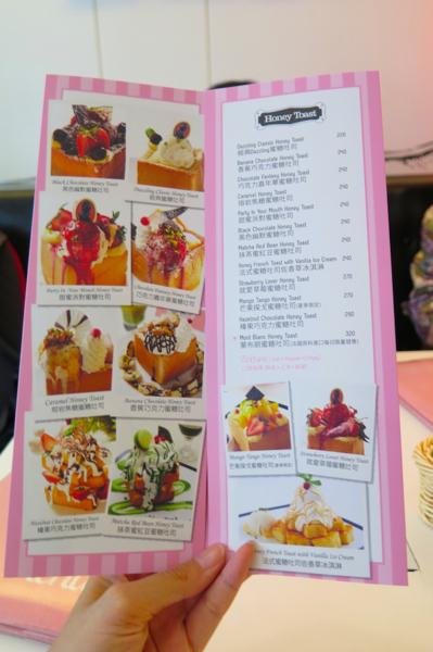 Dazzling Cafe_Taipei copy 17