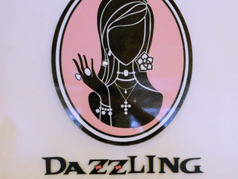 \Dazzling Cafe_Taipei copy 1_Fotor\
