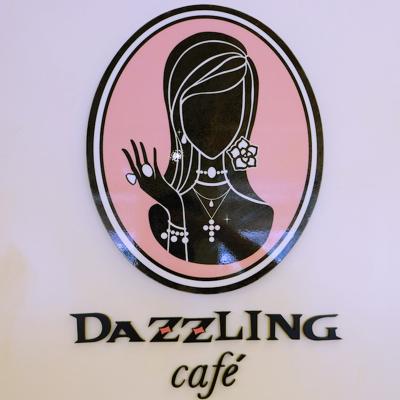Dazzling Café หอมหวล Honey Toast คาเฟ่ฟรุ้งฟริ้งของไทเป – Taipei, Taiwan