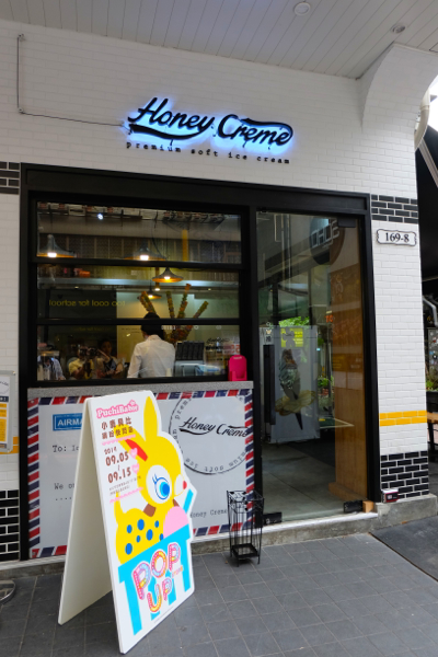 Honey Cream_Taipei copy