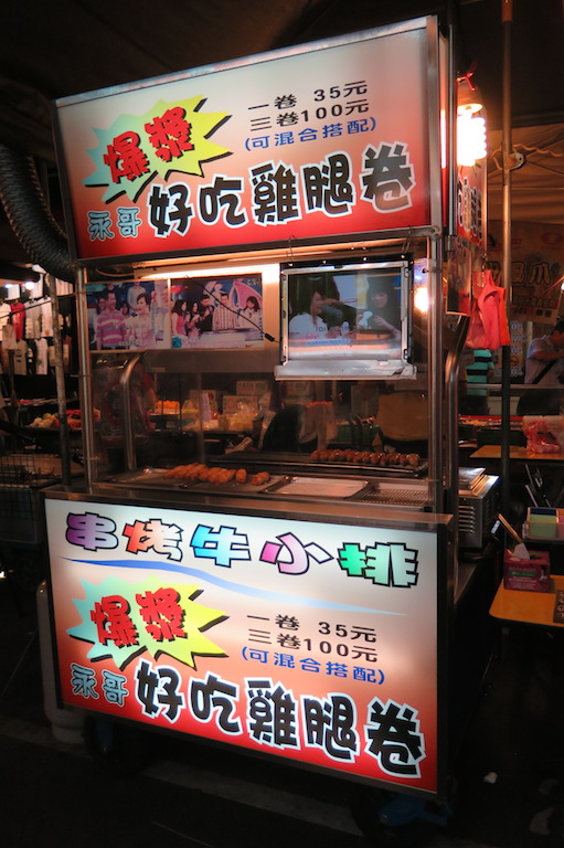 Raohe Street Night Market copy 12