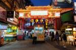Raohe Street Night Market ถนนอาหารยามค่ำคืน ครึกครื้นในบรรยากาศของไทเป – Taipei, Taiwan