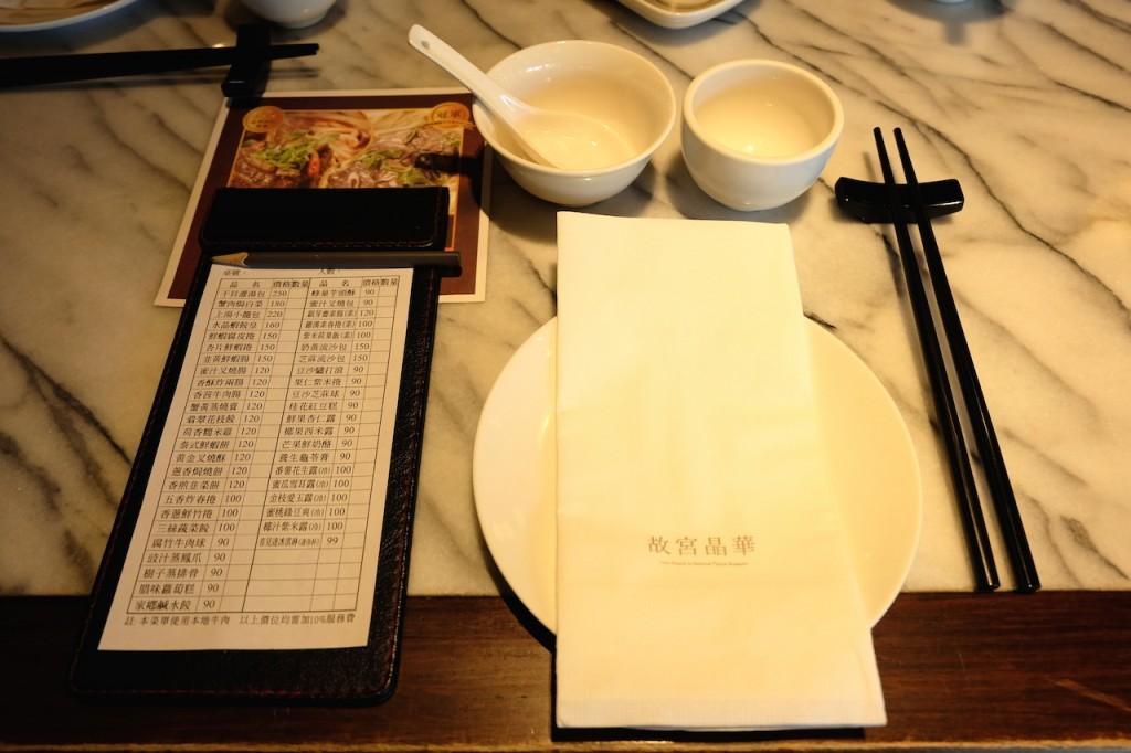 Silks Palace Restaurant copy 7