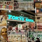 """6 เหตุผล """"ทำไม"""" Tokyu Hands สิงคโปร์ จึงน่าช็อปกว่า """"ญี่ปุ่น""""!!!"""