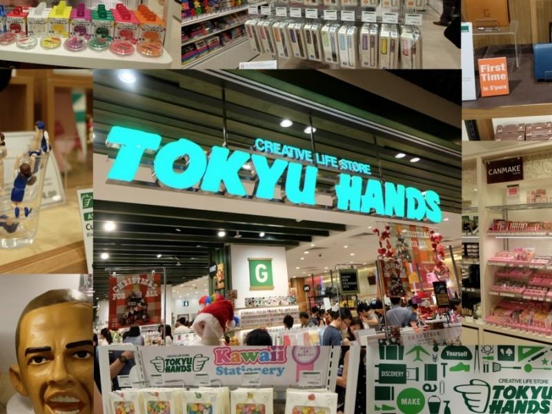 \Tokyo Hands Singapore\