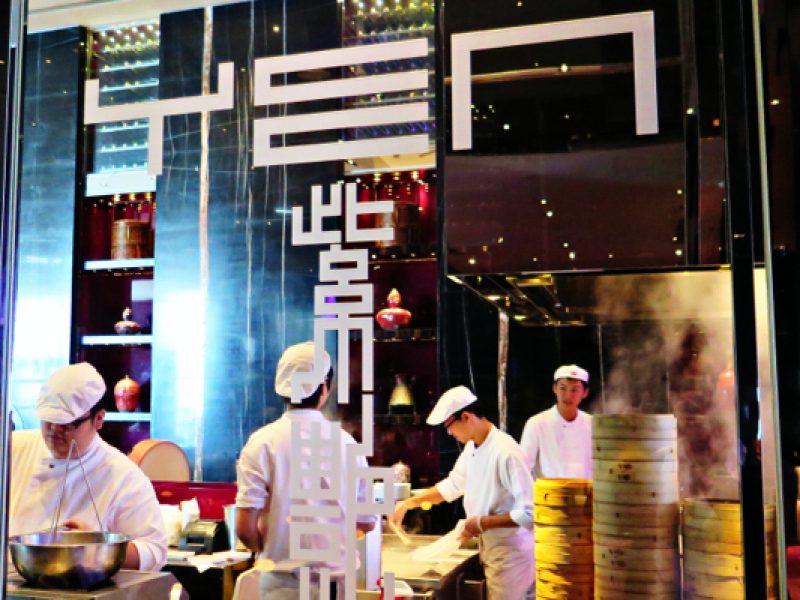 \Yen Chinese Restaurant\