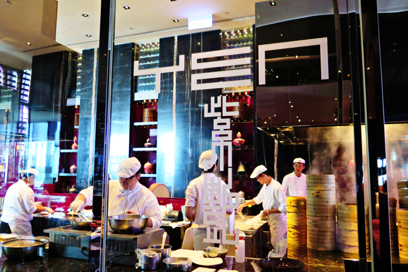 Yen Chinese Restaurant copy 2
