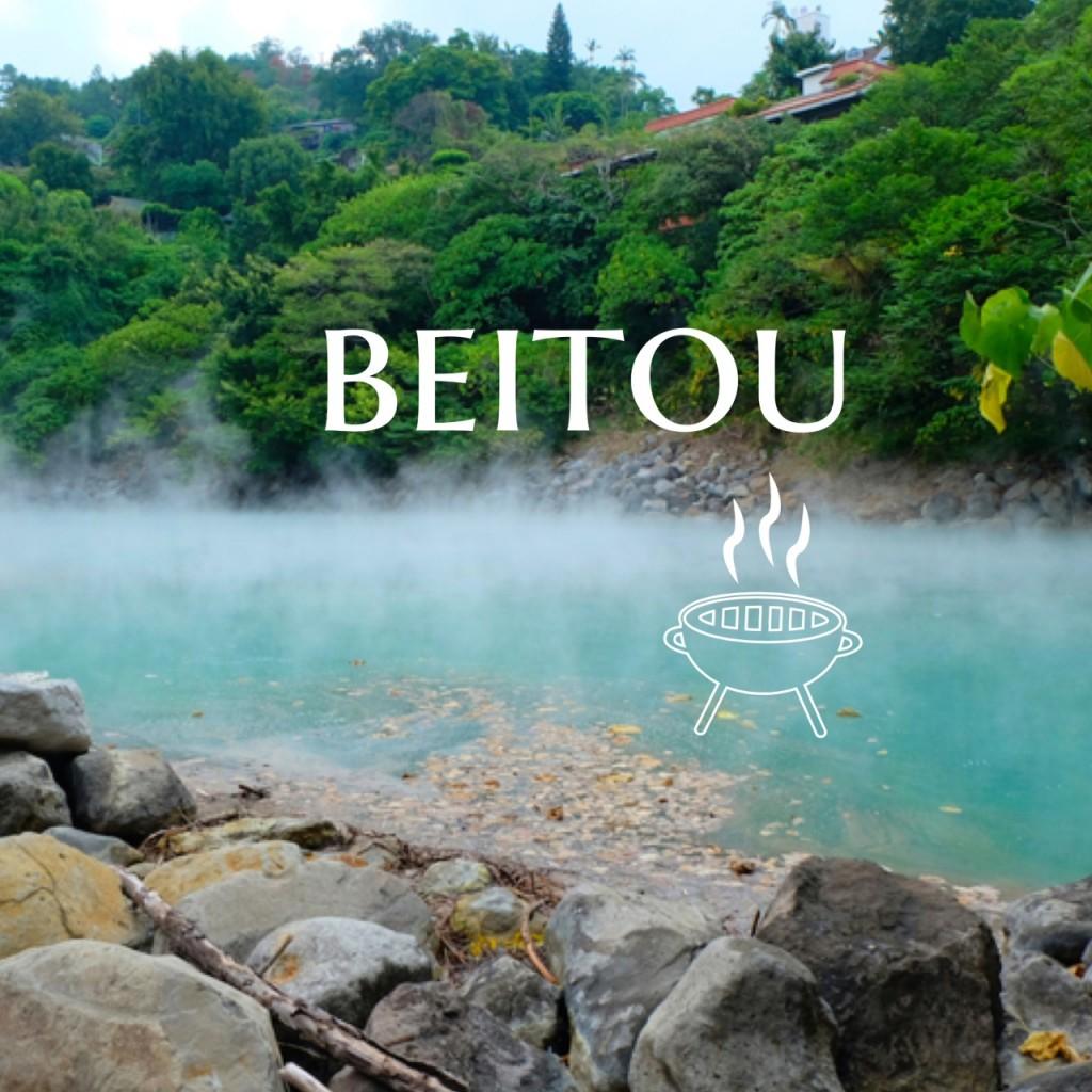 """ขึ้น """"รถไฟออนเซน"""" ไปชมบ่อน้ำพุนรกที่เป่ยโถว – Beitou, Taiwan"""