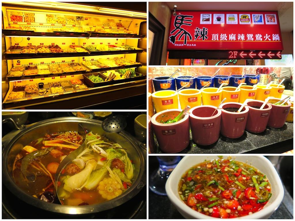 รูป 11 Mala Yuanyang