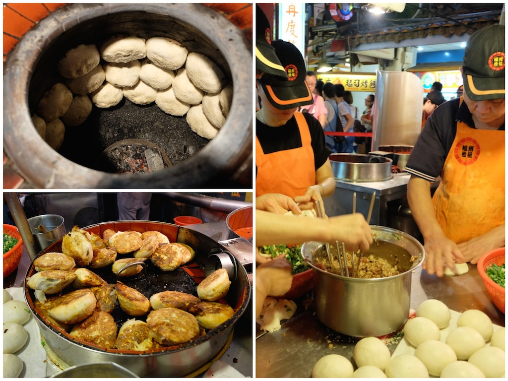 รูป 15.2 Raohe Street Night Market