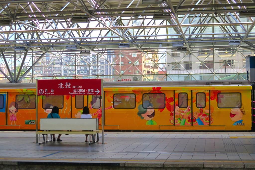 รูป 16.1 Beitou รถไฟ