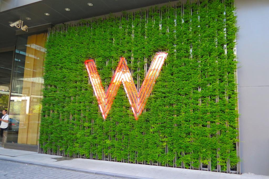 รูป 2 W Hotel