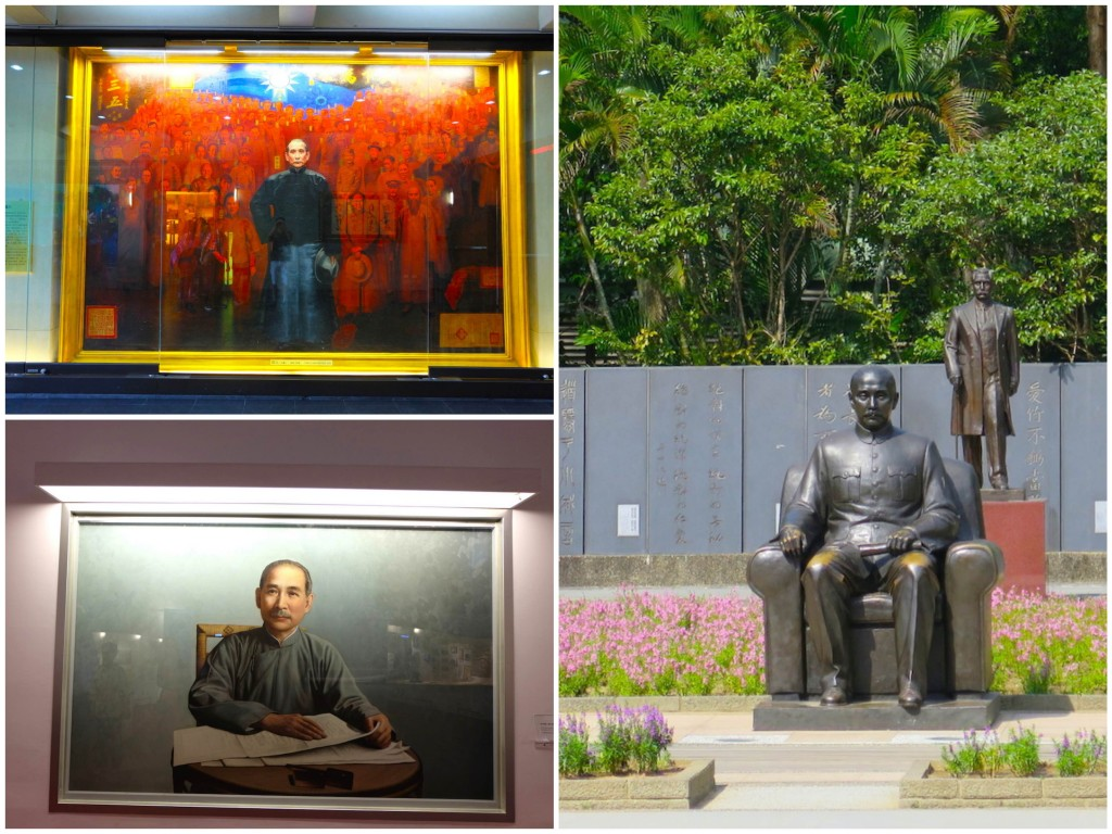 รูป 20 Sun Yat Zen Memorial Hall