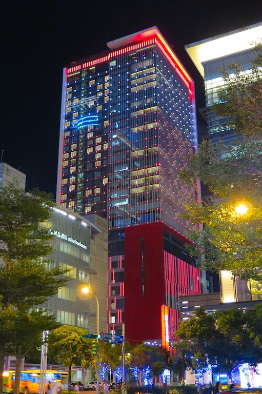 รูป 7 W Hotel