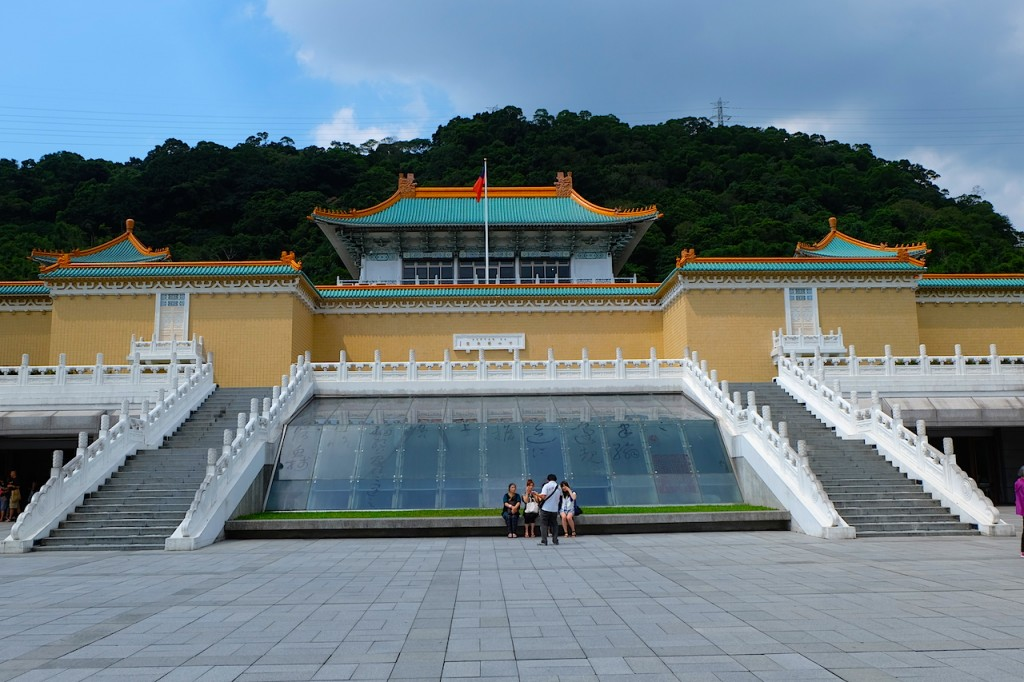 รูป 8 National Palace Museum