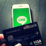 จะดีไหม ถ้าเราแจ้งบัตรหาย/ถูกขโมยผ่าน Line หรือ Whatapp ได้?