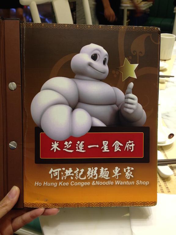 Ho Hung Kee copy 12
