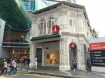 Singapore Visitor Center – Orchard Road