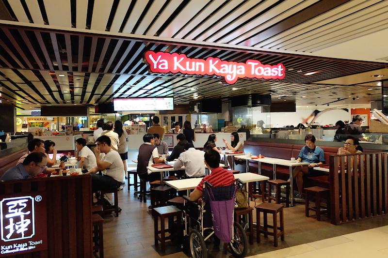 Ya Kun Kaya Toast copy