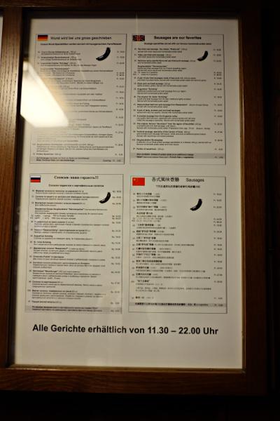 Zeughauskeller_Zurich copy 5_resize
