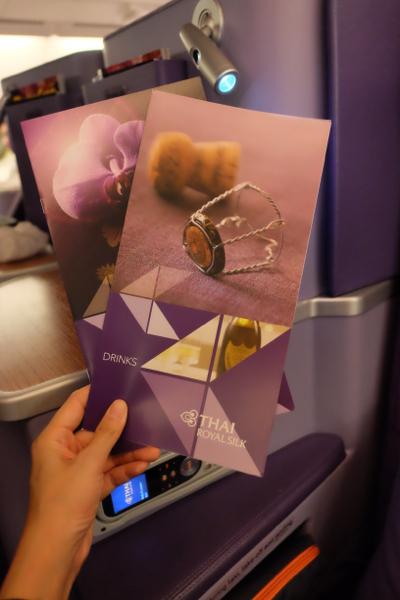 A380 BKK_LONDON copy 32