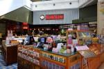 Nam Nam Noodle Bar ก๋วยเตี๋ยวช่วยชีวิต – Singapore
