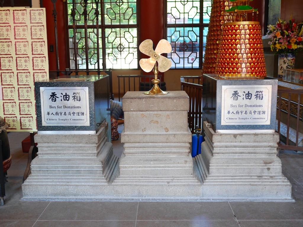วัดกังหัน-ฮ่องกง-copy-3-1024x768