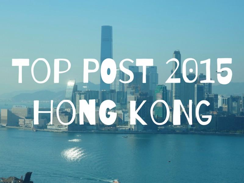 40 Top Posts ยอดนิยม แฟนเพจเซียนฮ่องกง ปี 2015