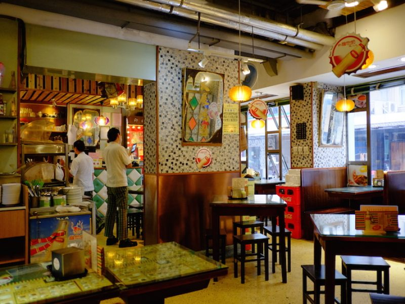 Café Match Box มื้อเช้าในบรรยากาศยุค 60s – ฮ่องกง
