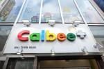 Calbee + มันฝรั่งทอดสดใหม่ ขนมอร่อยของฮาราจุกุ โตเกียว