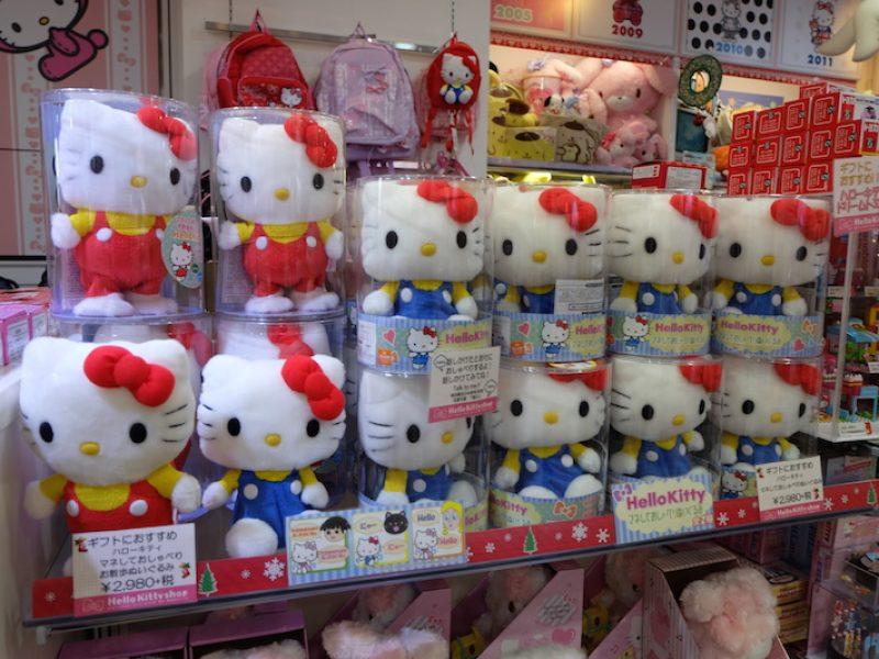 KIDDY LAND ร้านแจกยิ้ม ของเหล่าการ์ตูนน่ารัก – โตเกียว