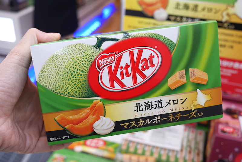 Kit Kat Melon copy