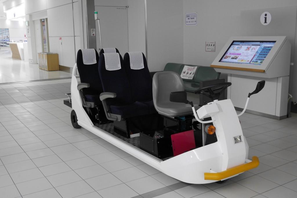 New Chitose Airport Hokkaido