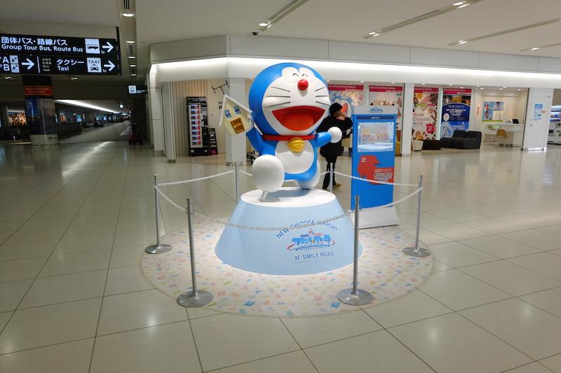 New Chitose Airport Hokkaido copy 2