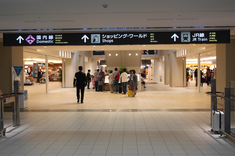 New Chitose Airport Hokkaido copy