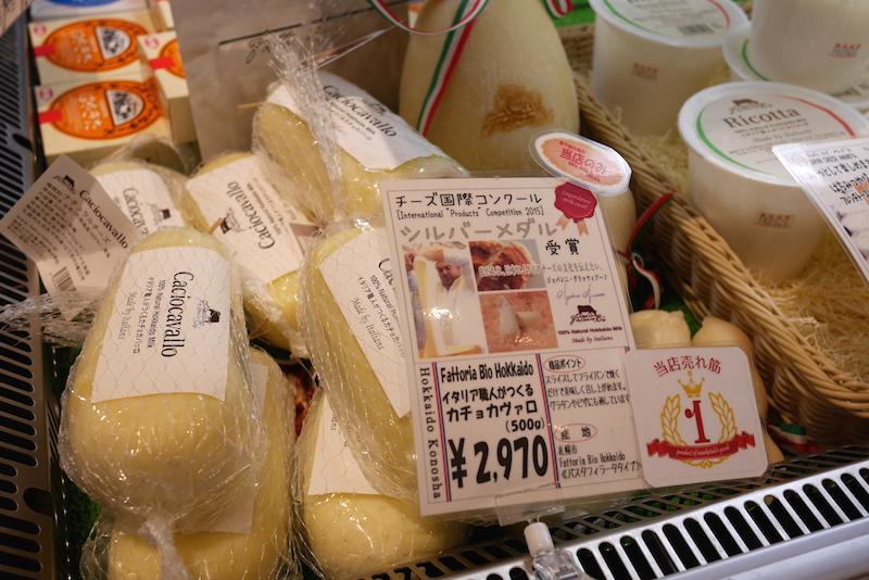 Wine & Cheese copy 1